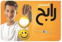 Photo of حملات شبابية تطوعية على شبكات التواصل الاجتماعي