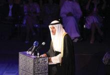 Photo of برعاية سامية من صاحب السمو أمير البلاد بمناسبة مرور 30 عاماً على إنشاء الدار