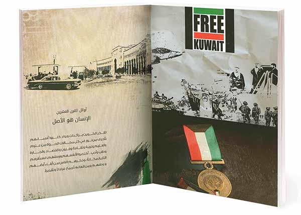 Photo of كتاب الأوائل.. كويتيون نفخر بهم