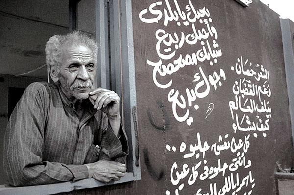Photo of الفاجومي: أنا مواطن لا اسم ولا كَسْم ولا سِعر