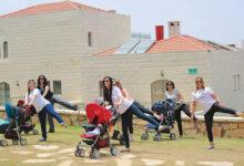 Photo of أنا أول مدربة فلسطينية معتمدة لرياضة الحوامل