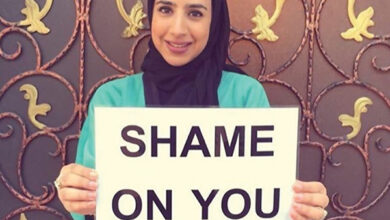 Photo of حملة كويتية في موسوعة «غينيس»