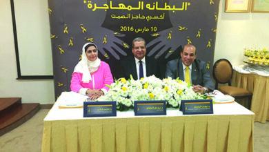 Photo of في مستشفى دار الشفاء دعوة لكل امرأة