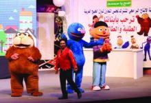 Photo of مسرح افتح يا سمسم