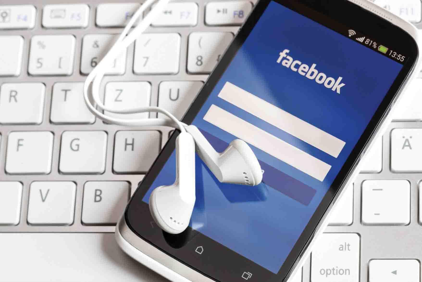 Photo of الفيس بوك التلصص الإلكتروني. لدواعٍ زوجية
