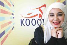 Photo of لمى بورسلي صاحبة  kooot.com