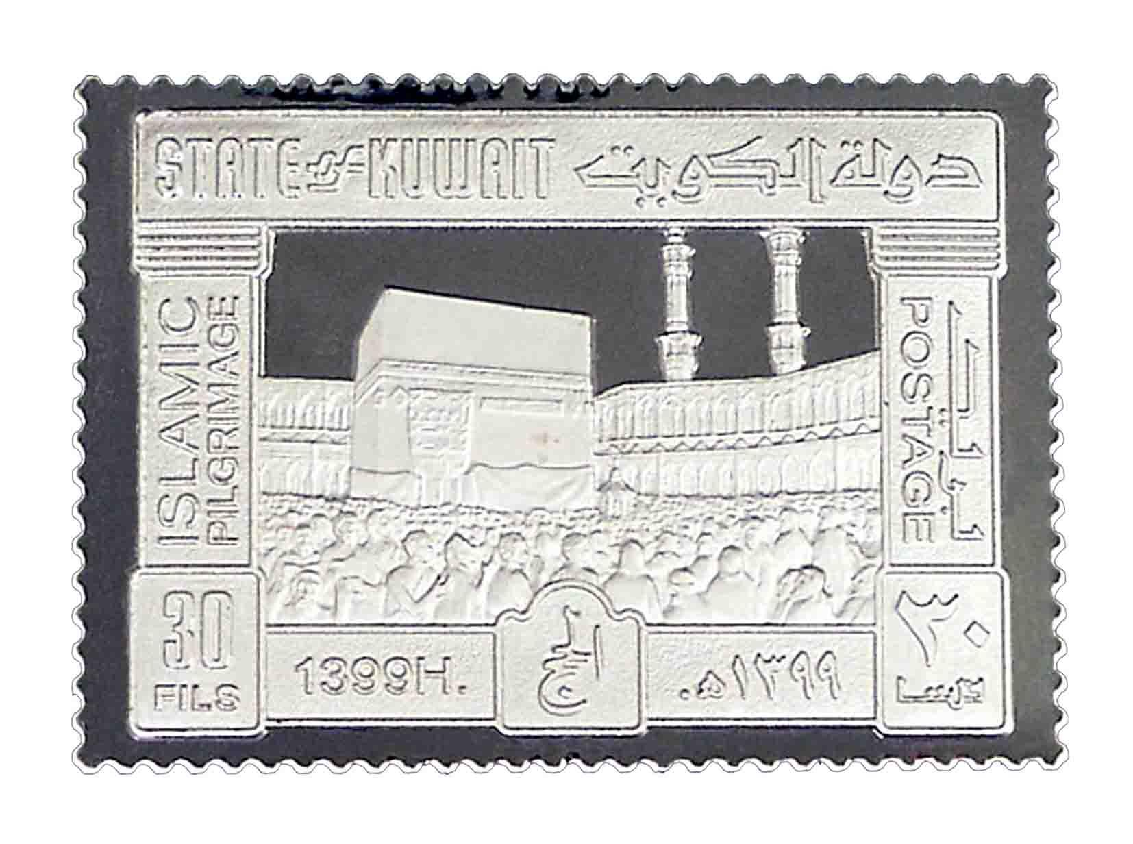 Photo of في مركز الأمريكاني الثقافي بالتعاون مع سفارة جمهورية روسيا الاتحادية في الكويت