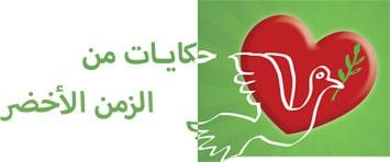Photo of حبيبتي يا كويت