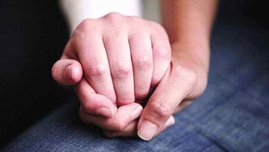 Photo of الصفح والعفو والتسامح تزيل السموم من العلاقات الإنسانية