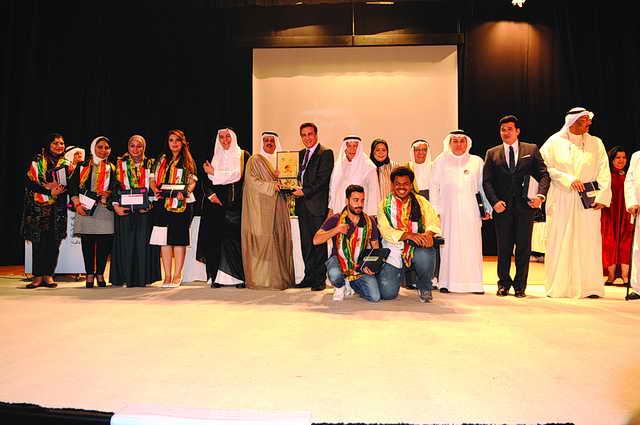 Photo of تكريم الراحل خالد النفيسي في مركز عبد العزيز حسين