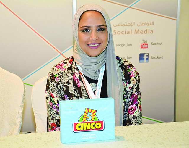 Photo of هبة الهزاع حاصلة على الميدالية البرونزية بمعرض الاختراعات في جنيف