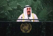 Photo of انتماء الكويت للنشاط الدولي لخيـر شعبهـا وشعوب العالـم