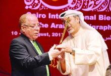 Photo of ملتقى القاهرة للخط العربي.. معزوفة موسيقية تحمل لحنًا عربياً