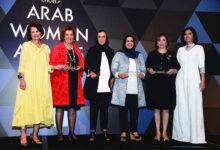 Photo of 23 جائزة من المواهب الشابة إلى إنجاز مدى الحياة