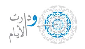 رمز ثقافي متميز انطلق من الكويت