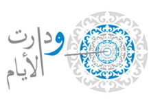 Photo of «سيبقى شعب الكويت سوراً  يحمي بلاده»