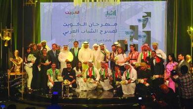 Photo of «ريا وسكينة» الكويتية تحصد جوائز مهرجان الكويت لمسرح الشباب