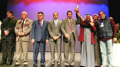 Photo of مسرحية «عطسة» الكويتية تنافس في مهرجان المسرح العربي بتونس