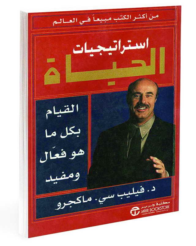 Photo of ابدأ عامك الجديد.. بـنـفـسـك