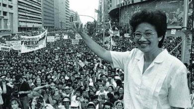 Photo of أول رئيسة دولة في آسيا