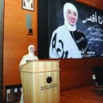 شيماء العيدي - صاحبة أجمل ابتسامة والمرشحة لجائزة نوبل للسلام