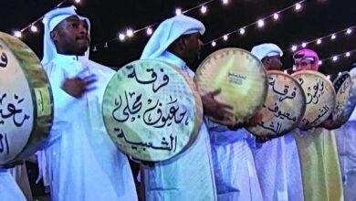 Photo of سهرات غنائية شعبية بعنوان «السبعينيات»