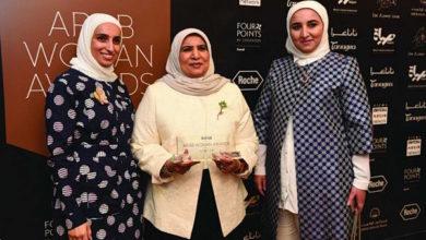 Photo of 19 سيدة ملهمة في الكويت.. في جائزة المرأة العربية