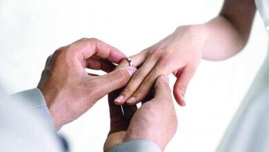 Photo of الزواج.. سعادة  رغم المشكلات