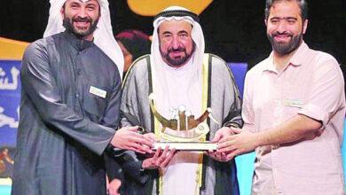 Photo of «الصبخة» تحصد 5 جوائز في «الشارقة للمسـرح الخليجي»