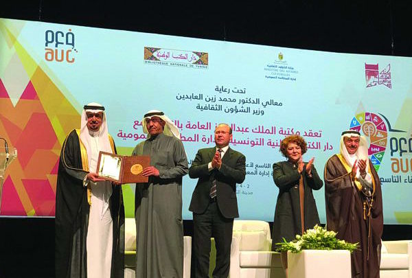 الكويت تحصد جائزتي «الفهرس العربي الموحد» بتونس