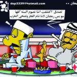 الكاريكاتير ينتقد سلوكيات بعض الصائمين في رمضان