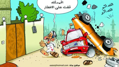 Photo of الكاريكاتير ينتقد سلوكيات بعض الصائمين في رمضان