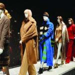 Max Mara امبراطورية الأزياء التي لا تشيخ