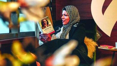 Photo of آسيا الصعيليك ووليد الخريبط.. قصة نجاح وزواج