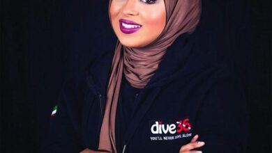 Photo of مريم المشعان:  الغوص في أعماق البحر يمنحني حجمًا كبيرًا من السعادة