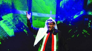 Photo of نجوم الفن يشاركون في مهرجان المسرح لذوي الإعاقة