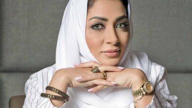 Photo of :السعودية مرام قوقندي