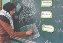 Photo of سفيرة الكتاب الذكي.. معلمة فلسطينية تحصد 10 جوائز دولية ومحلية في التعليم الذكي