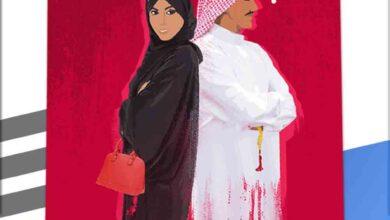 Photo of زوجتي والحرية… والسجائر  والـ…