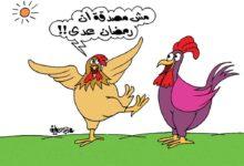 Photo of بنظرة كاريكاتيرية نقدية مظاهر العيد بلغة الكاريكاتير.. غلاء مرّ للكعك الحلو