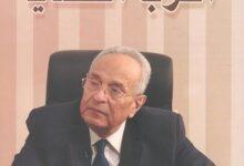 Photo of كتب تفوق فيها الواقع على الخيال! أغرب القضايا.. من الحب ما قتل!