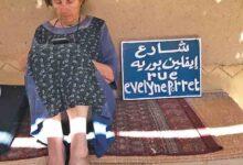 Photo of تجربة ملهمة لسويسرية مبدعة Evelyne Porret تحوّل قرية مصرية إلى مجتمع فني فريد
