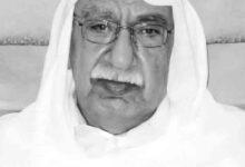 Photo of رحيل المحاسب الذي أصبح أحد شعراء الكويت الكبار  علي السبتي.. التقاليد الاجتماعية والانتماء.. أجمل المعاني