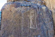 Photo of اكتشاف جديد يعود إلى منتصف القرن السادس قبل الميلاد (أطول نص أثري) بالسعودية.. دليل جديد على الدور التاريخي للجزيرة العربية